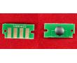 Чип для картриджа ELP-CH-XE6000-M для принтеров Xerox