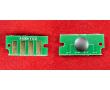 Чип для картриджа ELP-CH-XE6000-Y для принтеров Xerox