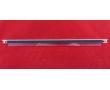 Дозирующее лезвие ELP-DB-H1200-SL-1 для принтеров HP