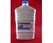 Тонер для картриджей KPR-201-870 для принтеров Kyocera