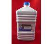 Тонер для картриджей KPR-213-870 для принтеров Kyocera