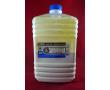 Тонер для картриджей KPR-223Y-1K для принтеров Kyocera