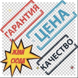Картриджи Кактус-Премиум - ХИТ продаж!
