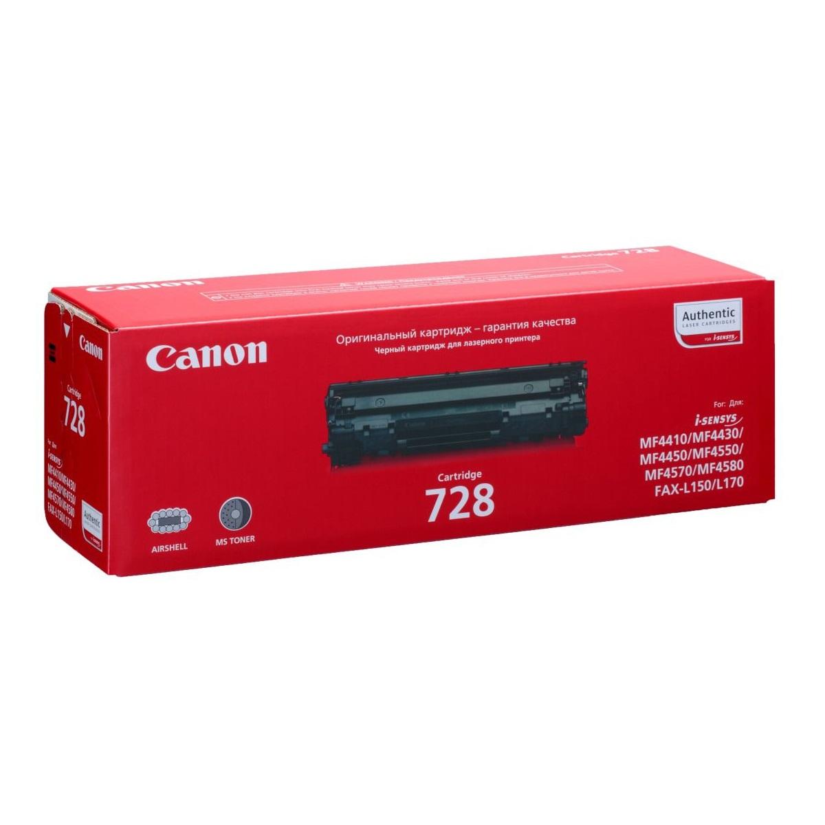 Тонер Картридж Cactus CS-TK1150 черный для Kyocera Ecosys P2235d/P2235dn/P2235dw/M2735dw (3000стр.)