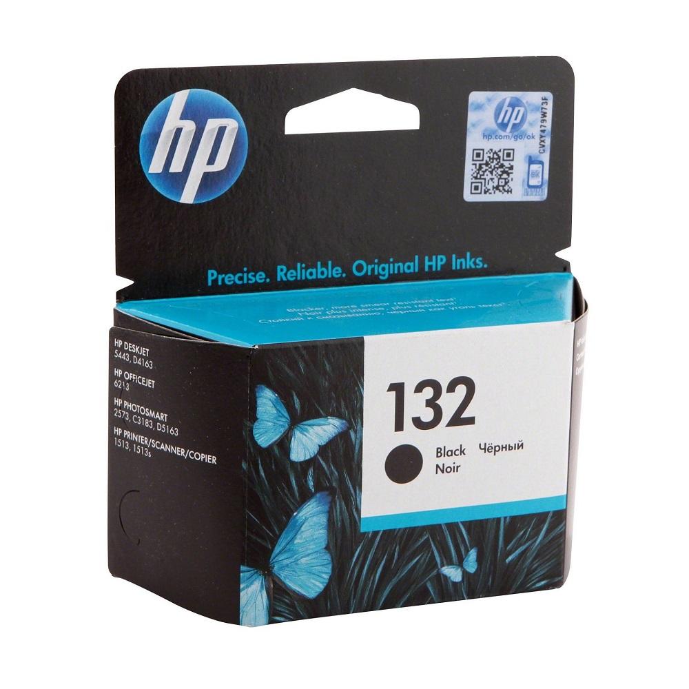 DOWNLOAD DRIVERS: HP PHOTOSMART C4190