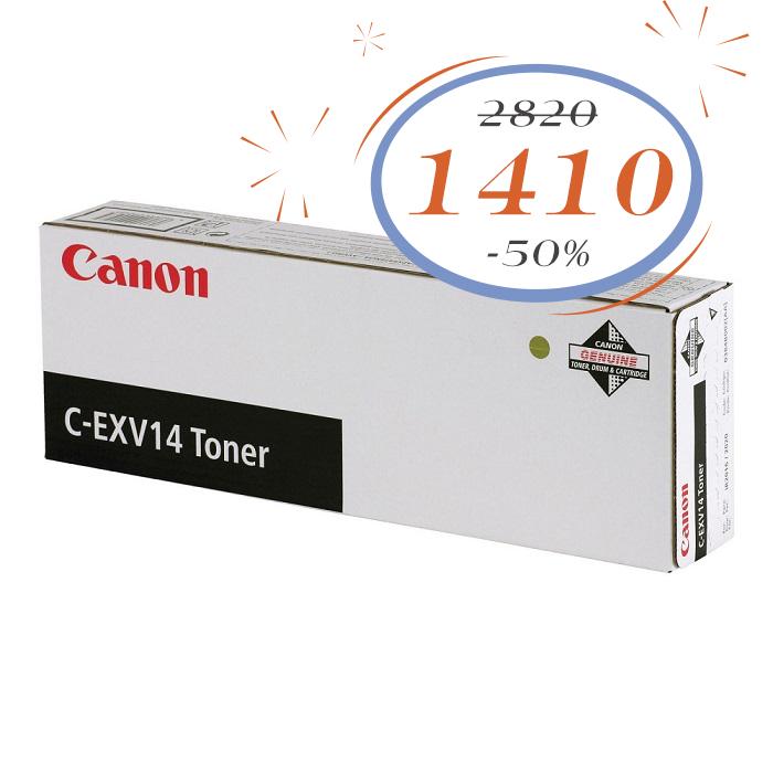 C-EXV14