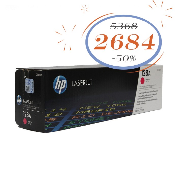 HP CE323A (HP-128)