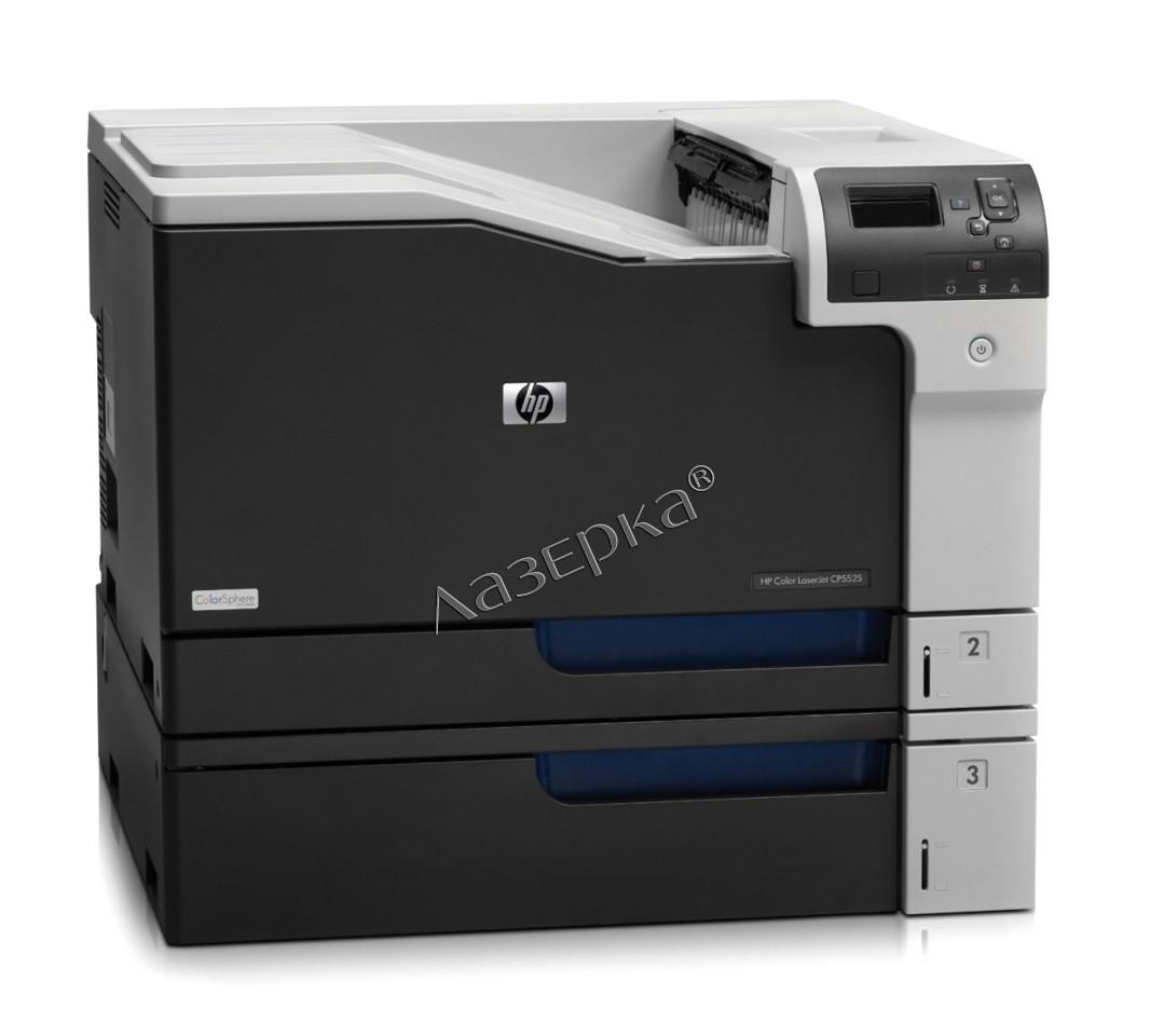 Картридж ProfiLine PL-106R01337 для Rank Xerox Phaser 6125/6125N Yellow