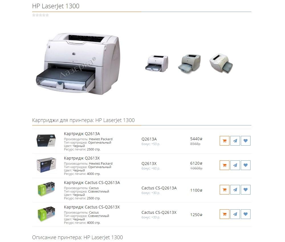 Карточка принтера